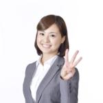 3本の指を立てる女性