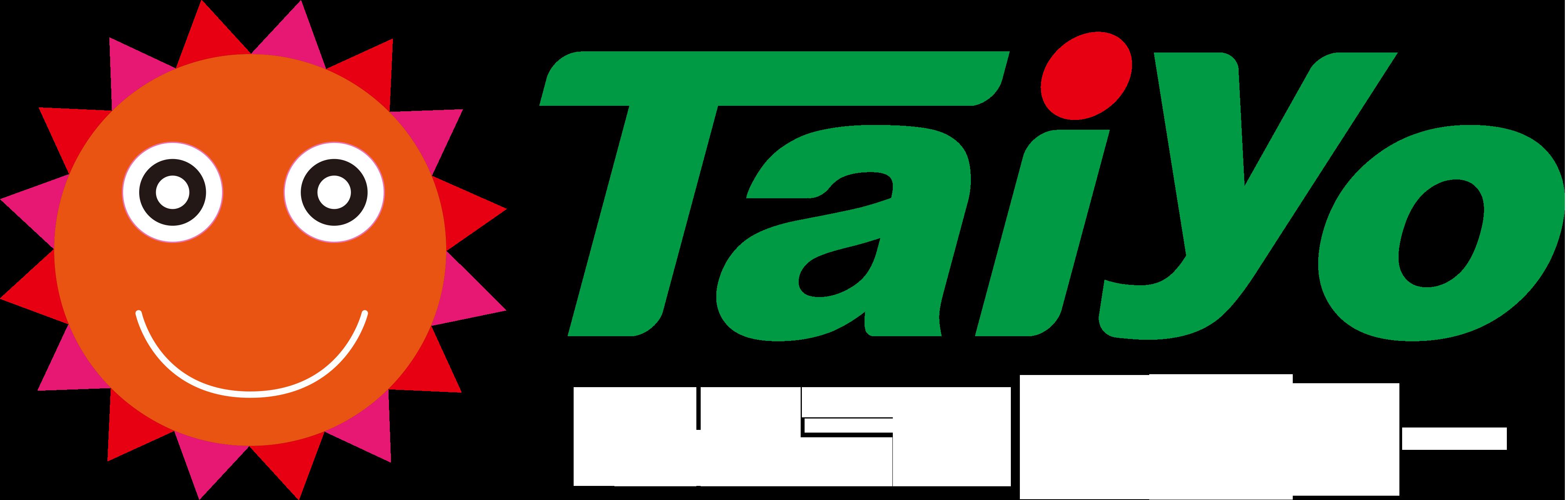 株式会社タイヨー|産業廃棄物の収集・運搬・持ち込み・リサイクル